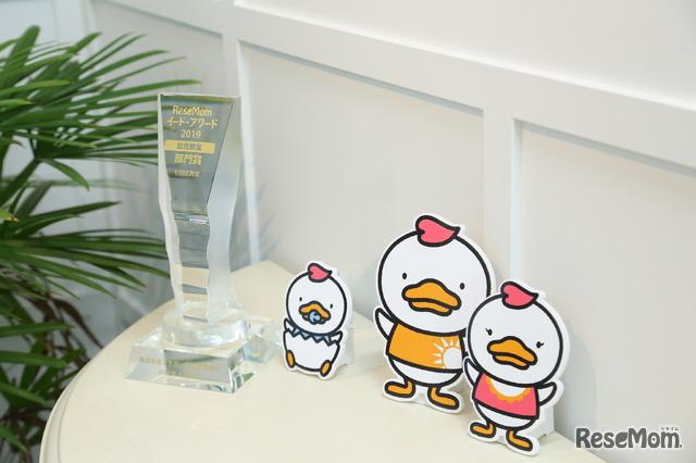 「イード・アワード2019 幼児教室  教材がよい幼児教室」部門1位を受賞した七田式教室