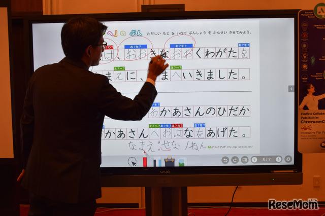 電子黒板「VA7501K」