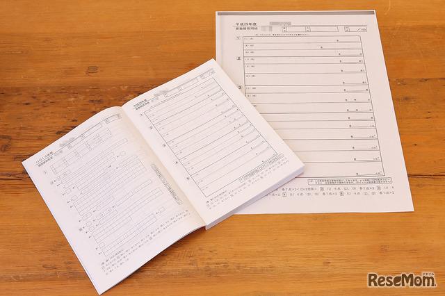 過去問と拡大コピーした解答用紙。印刷して使えば何度も繰り返し挑戦することができる