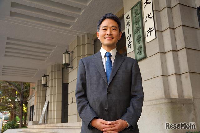 文部科学省初等中等教育局教育課程企画室長の板倉寛氏