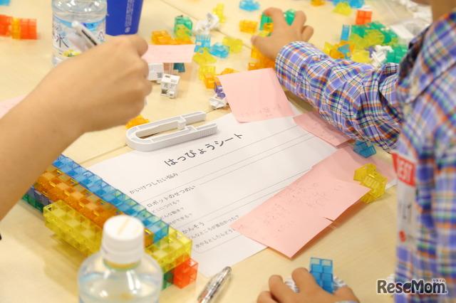 アイデアを付箋に書き出し、グループ内で「はっぴょうシート」に解決したい悩みやロボットの説明などをまとめる