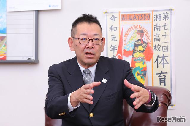 湘南高校の稲垣一郎校長