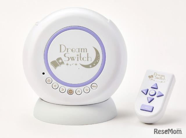 Dream Switch本体+リモコン