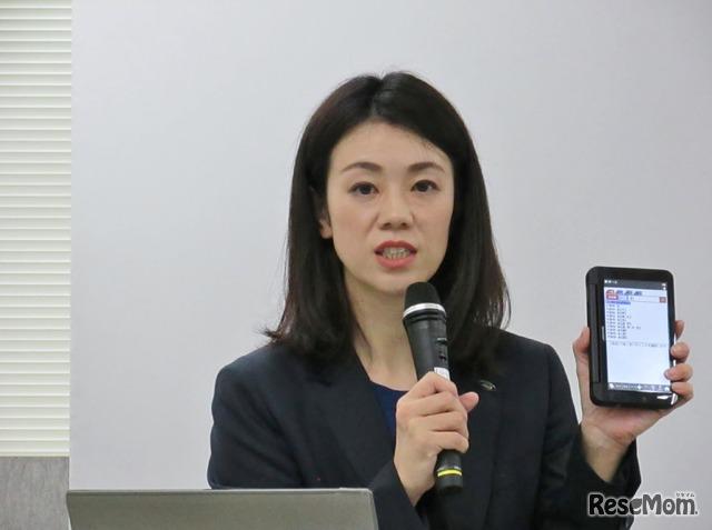 シャープ 国内スモールアプライアンス事業部 パーソナルソリューション企画開発部 主任 西田真理子氏