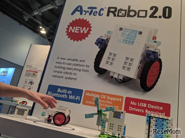 Artec Robo 2.0