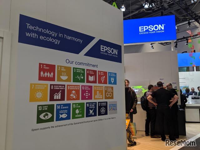 EPSON SDGs