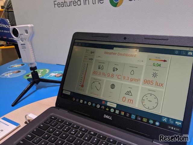 Google for EducationブースにはSTEM教育の教材として天候を計測できるものも展示されていた