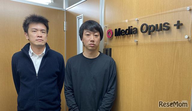 MOPの石居ディレクター、福井チーフ(左から)