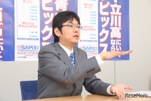 SAPIX中学部 教育情報センター課長の伊藤俊平氏