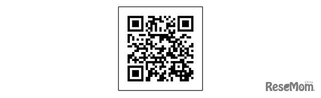 「伸びる力診断テスト」(のびしん)申込みQRコード