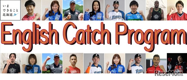 English Catch Program