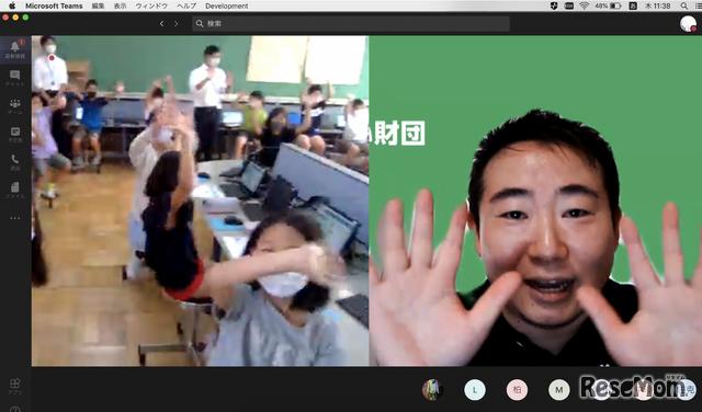 東京都八王子市立松が谷小学校で実施したオンライン出前授業のようす