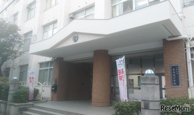 大阪市立北鶴橋小学校