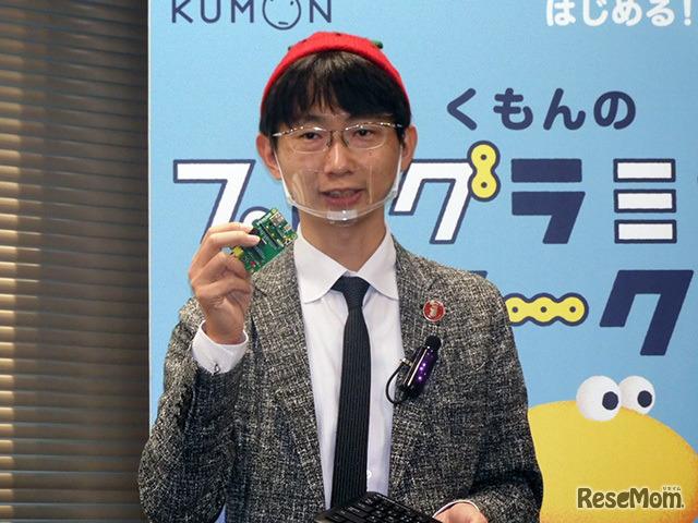 IchigoJam開発者でjig.jp会長の福野泰介氏