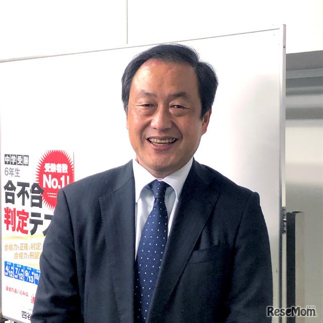 四谷大塚 情報本部本部長 中学情報部の岩崎隆義氏