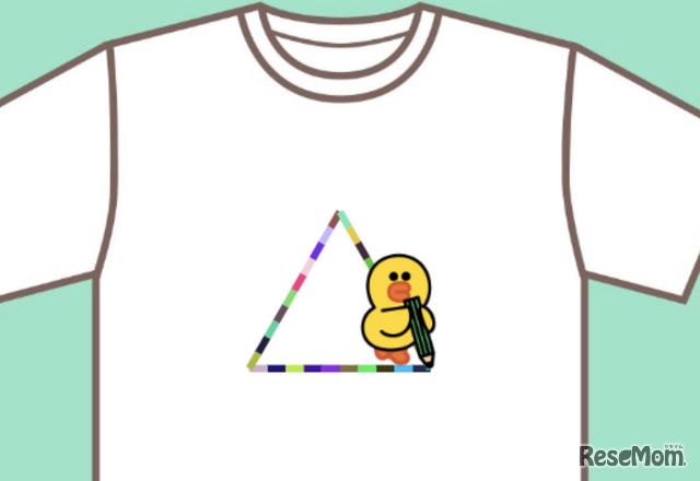 小学5年生向けLINE entry教材「正多角形をかこう」