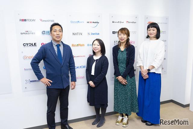 松田孝先生と、座談会に参加したお母さまたち