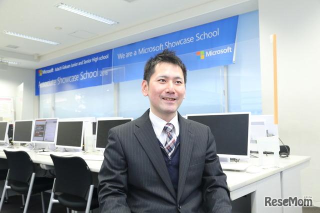 足立学園中学校・高等学校 情報科主任・技術家庭科主任 杉山 直輝先生(Microsoft認定教育イノベーター)
