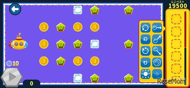 「コードクラフターズ」ではキャラクターが宝箱に到達できるように、矢印や回転マークを並び替える。遊びながら「コード」の基礎を学ぶことができる