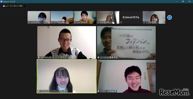最後のプレゼンで参加者全員が笑顔になる寸劇を披露したチーム