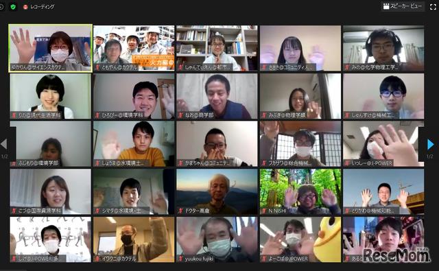 2021年2月のエコ×エネ体験ツアー火力編もオンラインで開催。17人の学生が共に学び合った。
