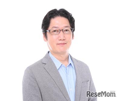 カリキュラムを監修した田中康平氏