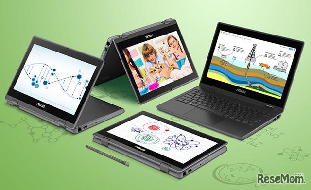 液晶ディスプレイが360度回転し、ノートパソコンスタイル、タブレットスタイル、スタンドスタイル、テントスタイル(右から時計回り)などさまざまな学習スタイルに適応