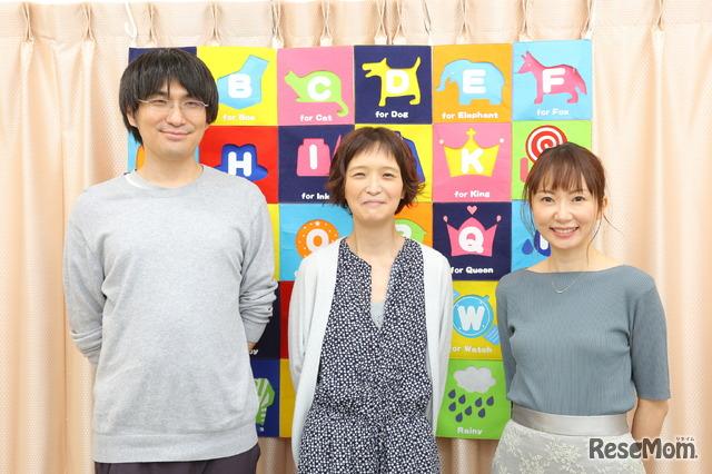 左から神戸さん、赤石さん、竹本さん