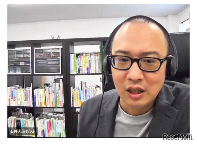 不登校新聞 編集長 石井志昂氏の最新刊、新書「『学校に行きたくない』と子どもが言ったとき親ができること」は、ポプラ社より2021年8月上旬に発売予定