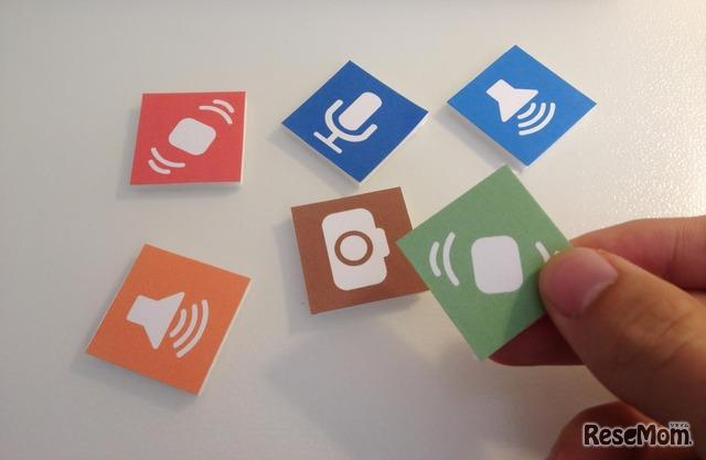 MESH開発時、最初に制作した紙工作のプロトタイプ