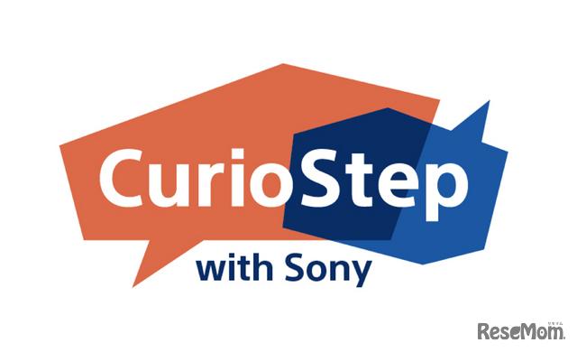 ソニーグループでは、創業当時から60年以上にわたって「ソニー・サイエンスプログラム」を、2020年7月「CurioStep with Sony」としてリニューアル。
