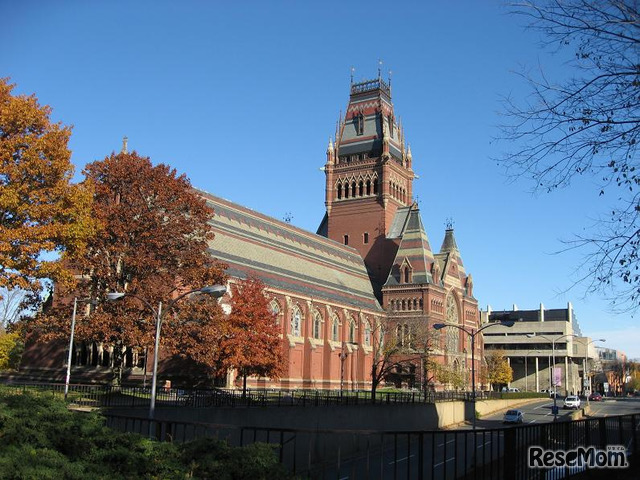 米ハーバード大学