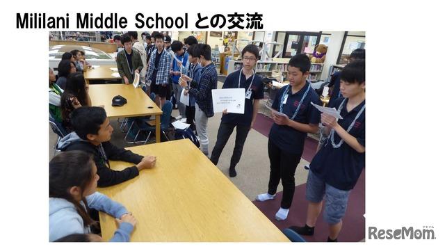 帝塚山中学校 高等学校の現地校との交流