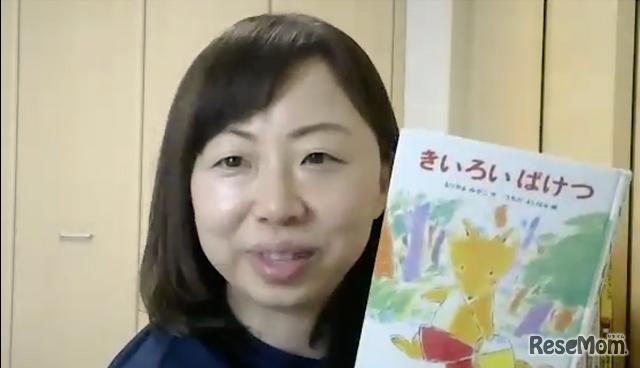 絵本ナビ児童書担当・秋山朋恵さん