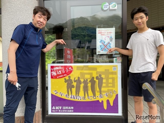 作成したポスターを道の駅に掲示