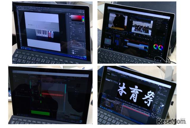 Adobeのアプリケーションの画面。右上から時計まわりにPremier Pro、After Effects、Audition、Photoshop