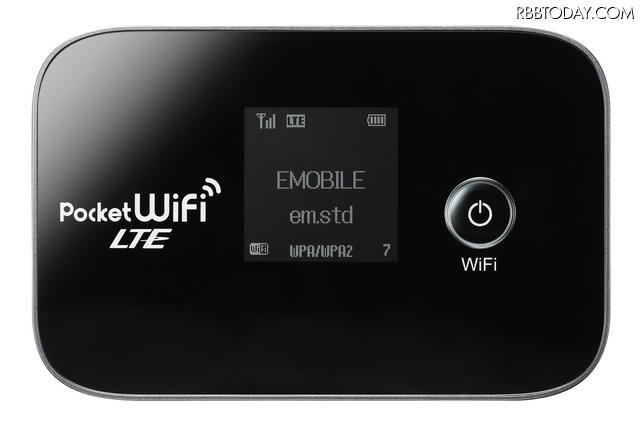 「Pocket WiFi LTE(GL04P)」