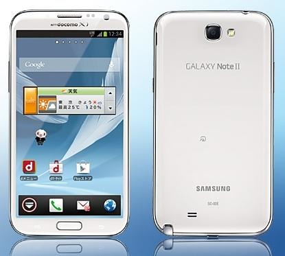 「GALAXY Note II SC-02E」
