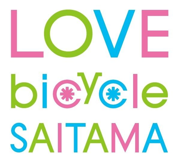LOVE bicycle SAITAMA