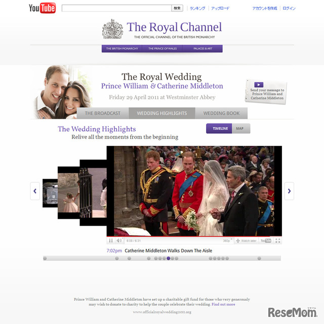 TheRoyalChannel