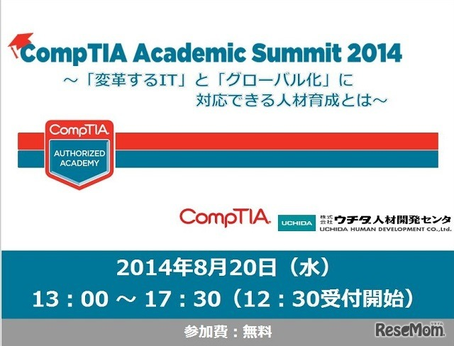 CompTIA Academic Summit 2014