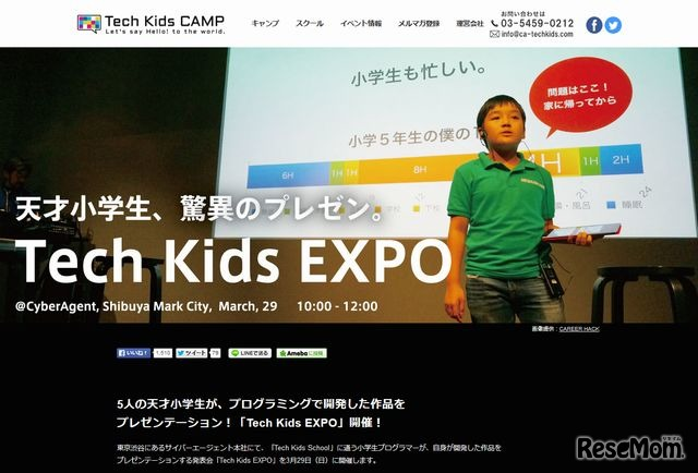 Tech Kids EXPO