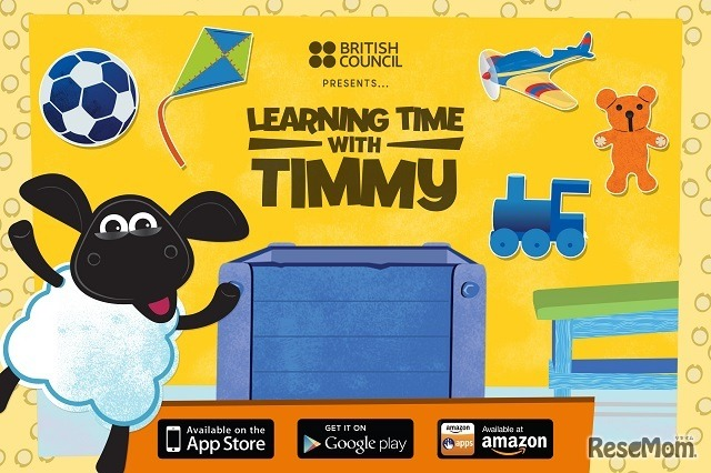 「Learning Time with Timmy」